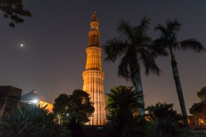 Qutub Minar Nearest Metro Station