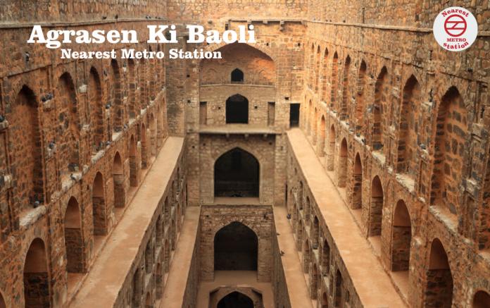 Agrasen Ki Baoli Nearest Metro Station