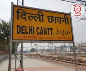 Delhi Cantt Nearest Metro Station