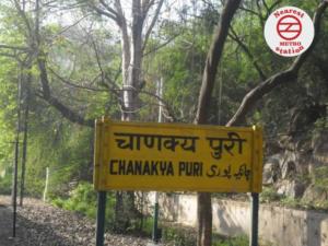 chanakyapuri nearby metro station