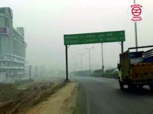 Nearest Metro Station To Ghaziabad
