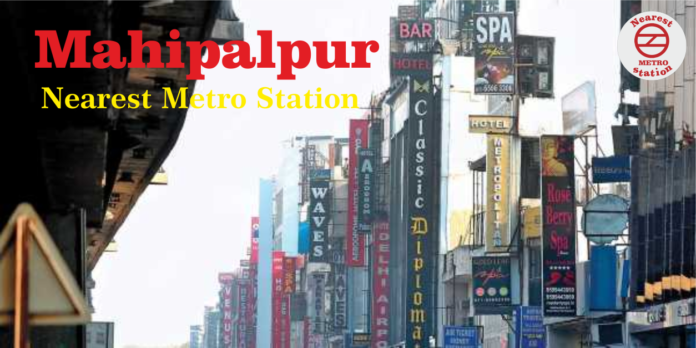 mahipalpur Nearest Metro Station