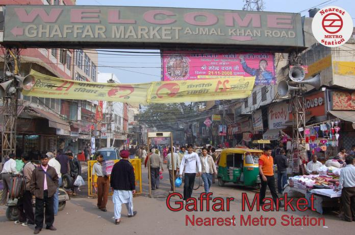Gaffar Market Nearest Metro Station