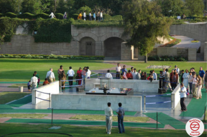 rajghat nearest metro station