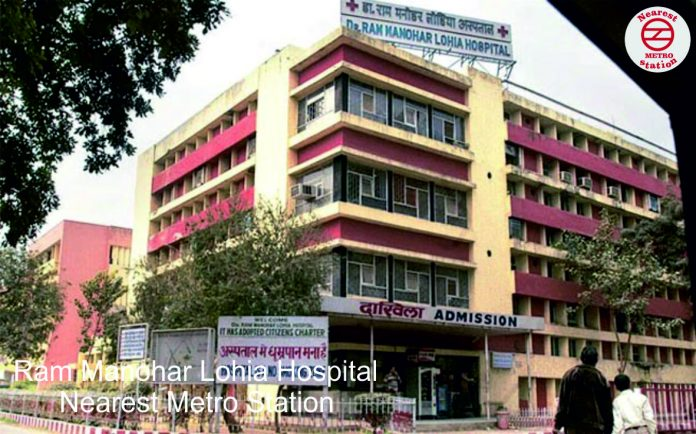 Ram Manohar Lohia Hospital Nearest Metro Station