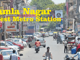 Kamla Nagar Nearest Metro Station