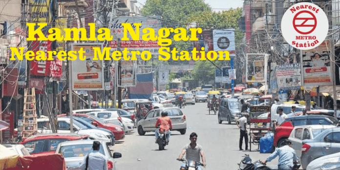 Kamla Nagar Nearest Metro Station
