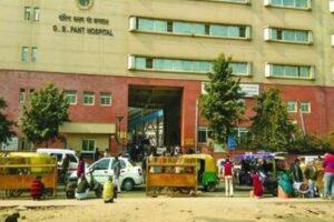 GB Pant Hospital nearest metro station