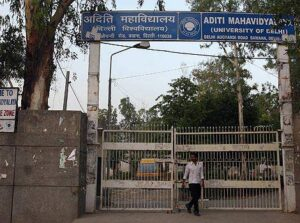 Aditi Mahavidyalaya College Nearest Metro Station