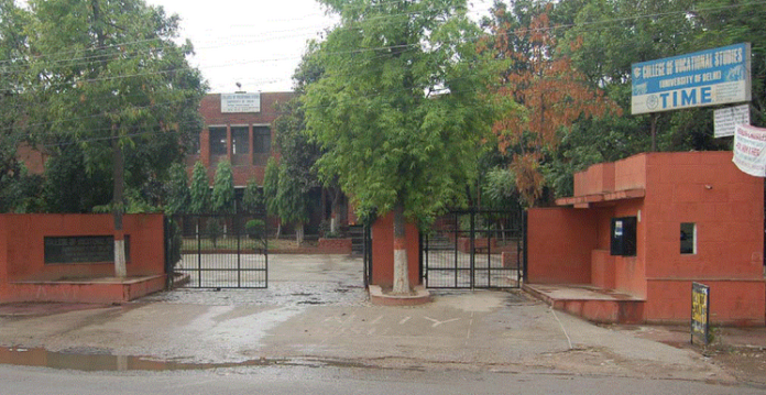 College Of Vocational Studies Sheikh Sarai Nearest Metro Station