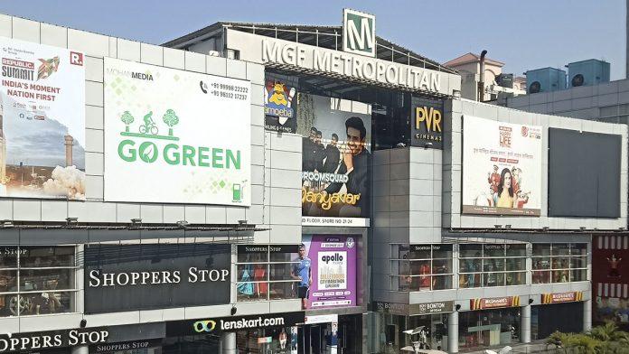 MGF Mall Gurgaon Nearest Metro Station