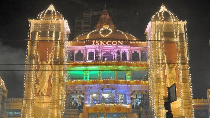 Iskcon Temple Noida Nearest Metro Station