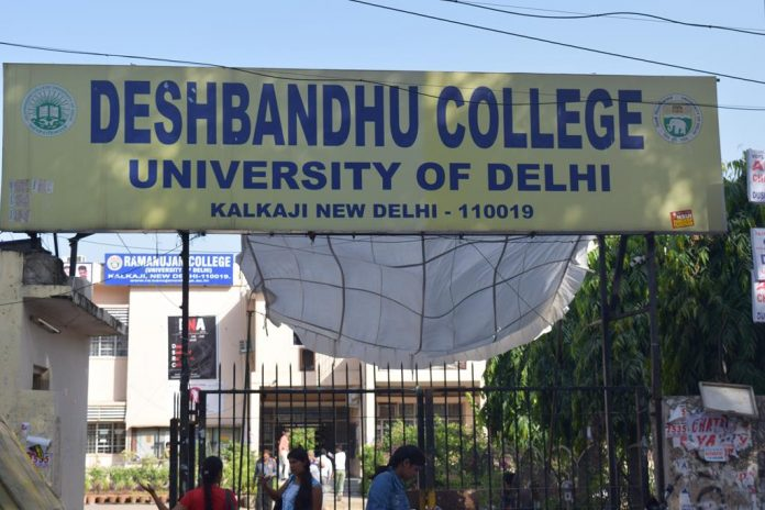 Deshbandhu College Nearest Metro station