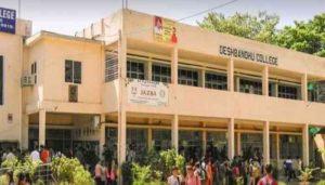 Nearest Metro station to Deshbandhu College