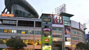 Nearest Metro Station To Sahara Mall Gurgaon