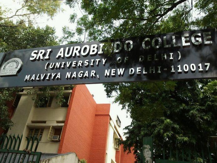 Sri Aurobindo College Nearest Metro station